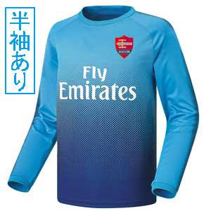激安クラスティーシャツ【Sクラスサッカーユニフォーム】ARS 17-18A画像1