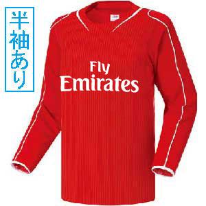 激安クラスティーシャツ【Sクラスサッカーユニフォーム】LIV 15-16H画像1