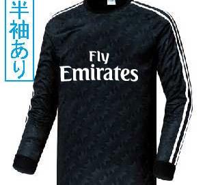 【Sクラスサッカーユニフォーム】MUN 17-18A