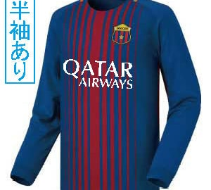 【Sクラスサッカーユニフォーム】BCN 17-18H
