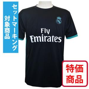 激安クラスティーシャツ【Bクラスサッカーユニフォーム】RMA17/18A画像1