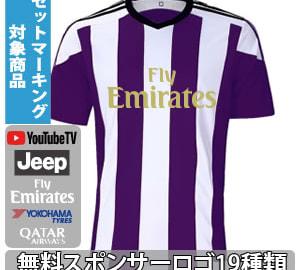 (S~2XL)オリジナルストライプサッカーユニフォーム パープル×ホワイト