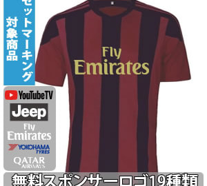 (S~2XL)オリジナルストライプサッカーユニフォーム ネイビー×エンジ