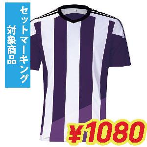激安クラスティーシャツ(S~2XL)オリジナルストライプサッカーユニフォーム パープル×ホワイト画像1