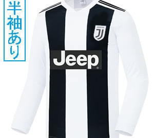 【Sクラスサッカーユニフォーム】JUV 18-19H