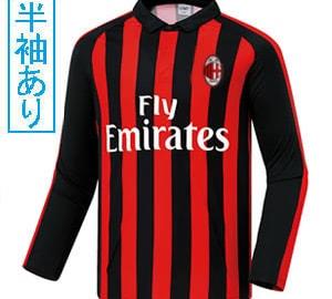 【Sクラスサッカーユニフォーム】ACM 18-19H