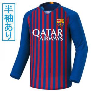 激安クラスティーシャツ【Sクラスサッカーユニフォーム】BCN 18-19H画像1