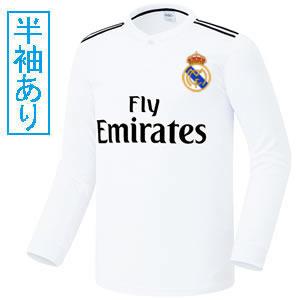 激安クラスティーシャツ【Sクラスサッカーユニフォーム】RMA 18-19H画像1