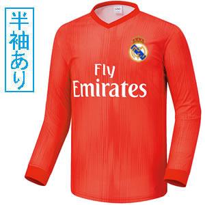 激安クラスティーシャツ【Sクラスサッカーユニフォーム】RMA 18-19T画像1