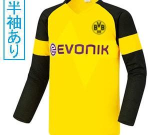 【Sクラスサッカーユニフォーム】BVB 18-19H