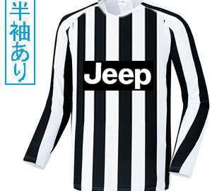 【Sクラスサッカーユニフォーム】JUV 18-19H-2