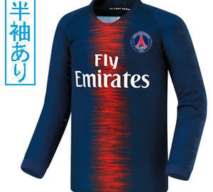 【Sクラスサッカーユニフォーム】PSG 18-19H