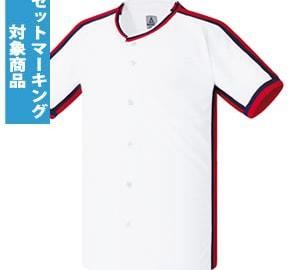 野球ユニフォーム(ホワイト)ベースボールシャツ