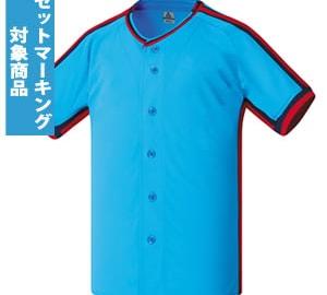 野球ユニフォーム(ブルー)ベースボールシャツ