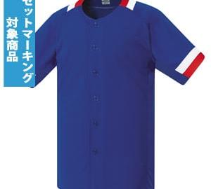 野球ユニフォーム(ネイビー)ベースボールシャツ