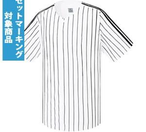 野球ユニフォーム(ホワイト×トライプ)ベースボールシャツ
