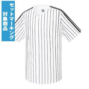 激安クラスティーシャツ野球ユニフォーム(ホワイト×トライプ)ベースボールシャツ画像1