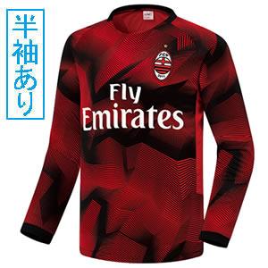 激安クラスティーシャツ【Sクラスサッカーユニフォーム】ACM 18-19A2画像1