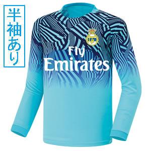 激安クラスティーシャツ【Sクラスサッカーユニフォーム】RMA 18-19A3画像1