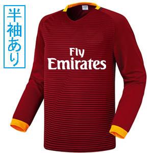 激安クラスティーシャツ【Sクラスサッカーユニフォーム】ROM 18-19H2画像1