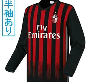 【Sクラスサッカーユニフォーム】ACM 18-19H2