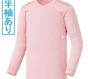 【Sクラスサッカーユニフォーム】MUN 18-19A2