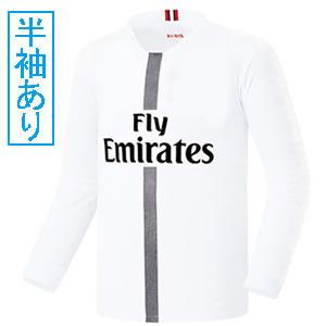 激安クラスティーシャツ【Sクラスサッカーユニフォーム】PSG 18-19A3画像1