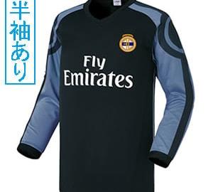 【Sクラスサッカーユニフォーム】RMA 18-19A2