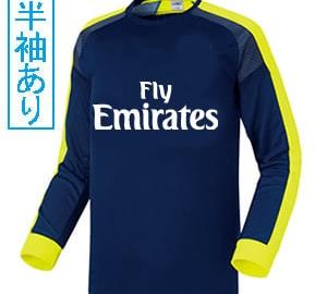 【Sクラスサッカーユニフォーム】ARS 18-19A2