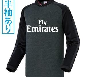 【Sクラスサッカーユニフォーム】ARS 18-19A3