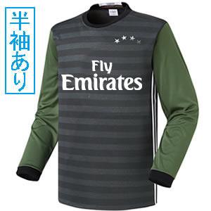 激安クラスティーシャツ【Sクラスサッカーユニフォーム】DEU 18-19A2画像1