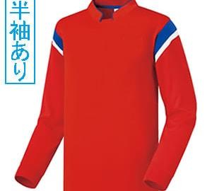 【Sクラスサッカーユニフォーム】KOR 18-19H3