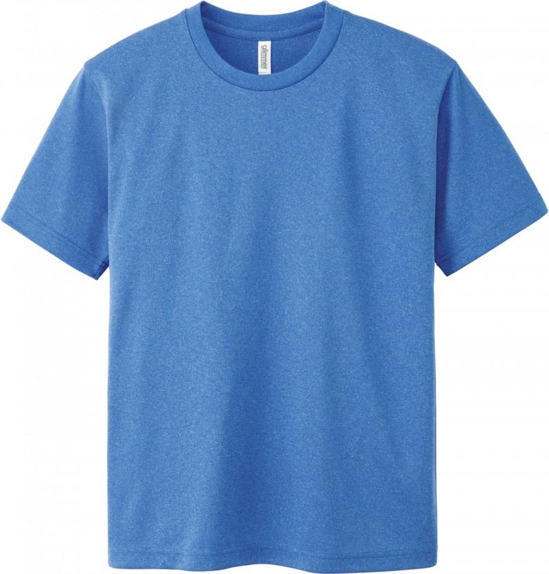 激安クラスティーシャツドライTシャツ ミックスブルー画像1