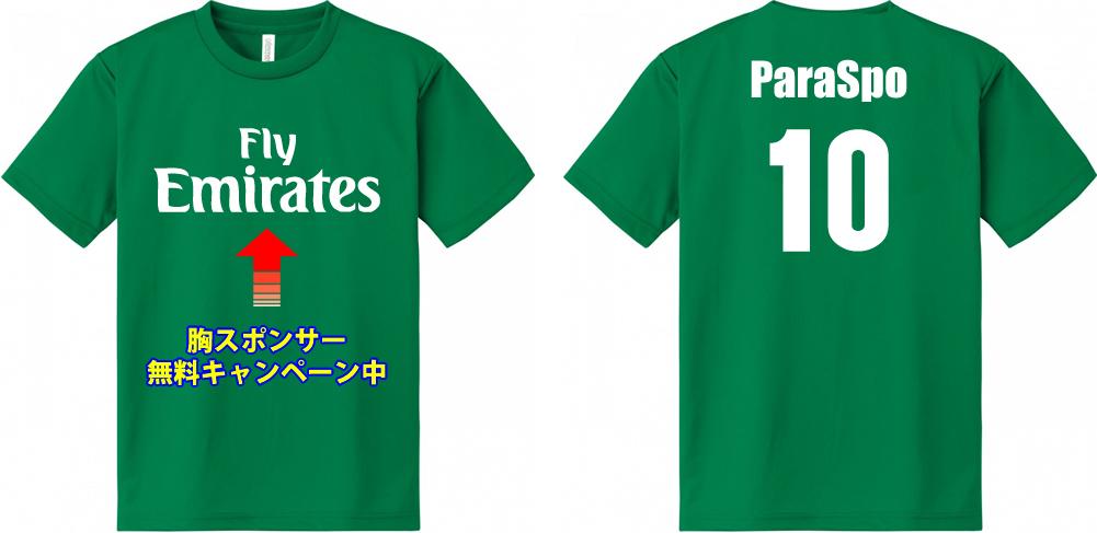 激安クラスティーシャツ4.1オンス ドライアスレチック Tシャツ オレンジ画像3
