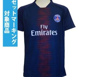 【Bクラスサッカーユニフォーム】PSG18/19H