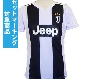 【Bクラスサッカーユニフォーム】JVT18/19H