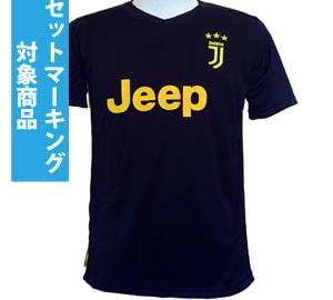 【Bクラスサッカーユニフォーム】BVB18/19A