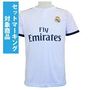 激安クラスティーシャツ【Bクラスサッカーユニフォーム】RMA18/19H画像1