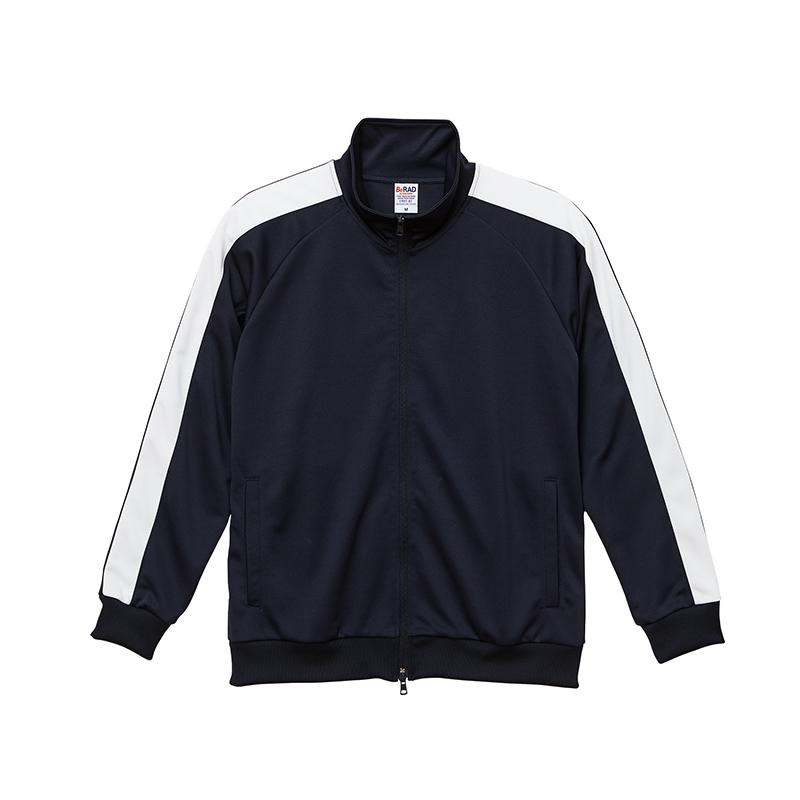 激安クラスティーシャツスタンドカラージャージートラックジャケット  ネイビー×ホワイト画像1