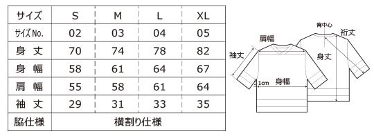 激安クラスティーシャツ4.1オンス ドライ ホッケー Tシャツ  ブラック/イエロー/ホワイト画像2