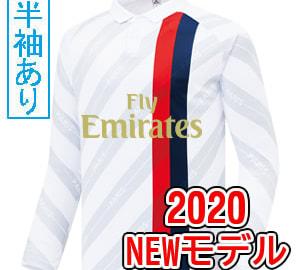 【Sクラスサッカーユニフォーム】RMA 19-20A6