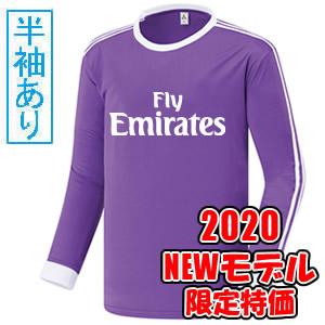 激安クラスティーシャツ【Sクラスサッカーユニフォーム】RMA 19-20A4画像1
