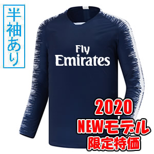 激安クラスティーシャツ【Sクラスサッカーユニフォーム】PSG 19-20A2画像1