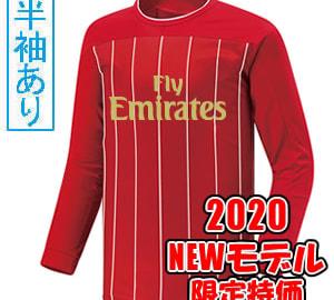 【Sクラスサッカーユニフォーム】PSG 19-20H1