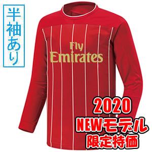 激安クラスティーシャツ【Sクラスサッカーユニフォーム】PSG 19-20H1画像1