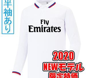 【Sクラスサッカーユニフォーム】PSG 19-20A1