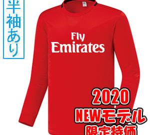 【Sクラスサッカーユニフォーム】RMA 19-20A6PSG 19-20A