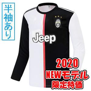 激安クラスティーシャツ【Sクラスサッカーユニフォーム】JUV 19-20H1画像1
