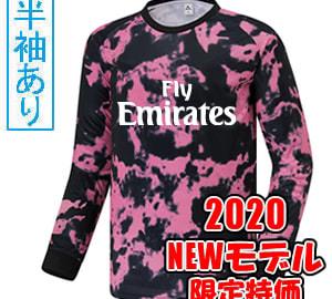 【Sクラスサッカーユニフォーム】JVT 19-20AJ