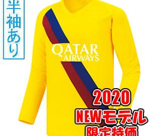 【Sクラスサッカーユニフォーム】BCN 19-20A